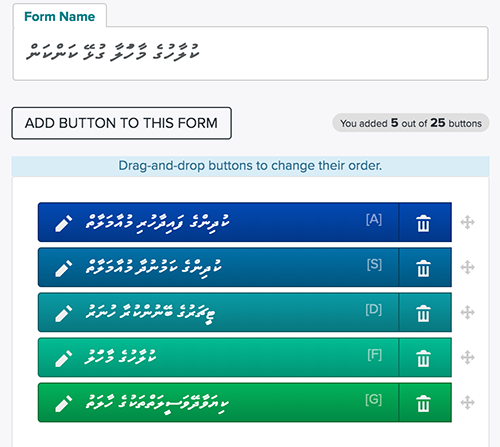 Vosaic Form Buttons in Dhivehi Language